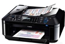 佳能(Canon)MX418喷墨打印机墨盒加墨水教程。
