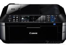 佳能(Canon)MX428打印机墨盒加墨水详细教程