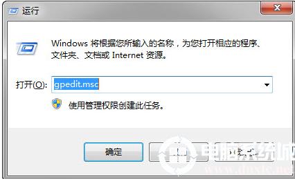win10如何解除默认限制网速