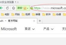计算机中丢失msvcp100.dll的两种修复方法