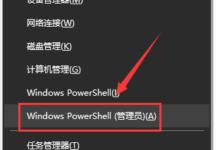 windows文件夹鼠标一点就卡死闪退修复方法