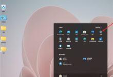 怎么查看windows11版本信息?