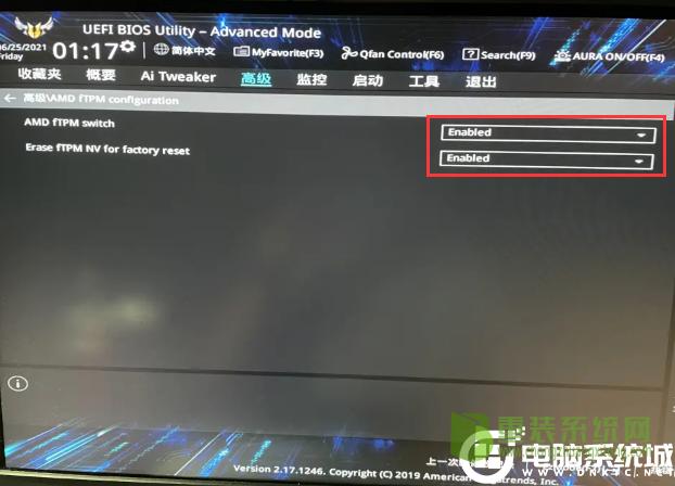 华硕amd平台关闭TPM1